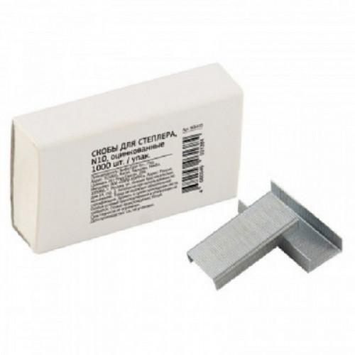 Скобы для степлера N10 Economy оцинкованные (2-20 лист.) 1000 шт в уп.