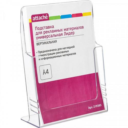 Подставка универсальная для рекламных материалов Attache Лидер А4