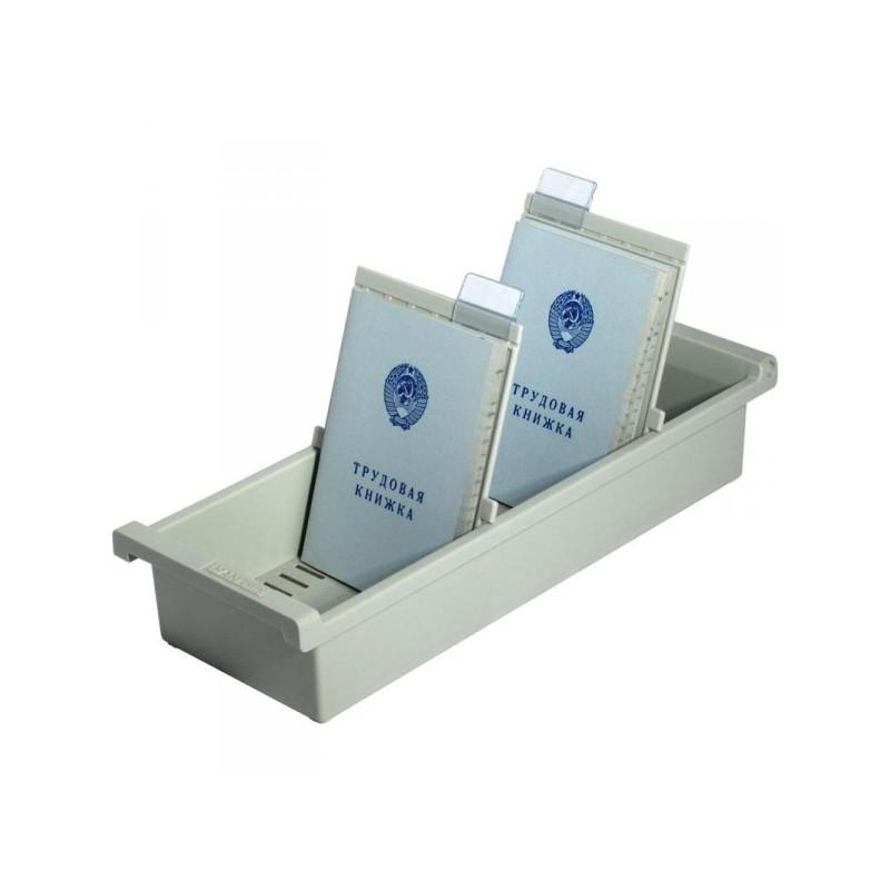 Картотека для трудовых книжек Han А6 на 40 книжек или 1300 карточек 347x128x65 мм открытая