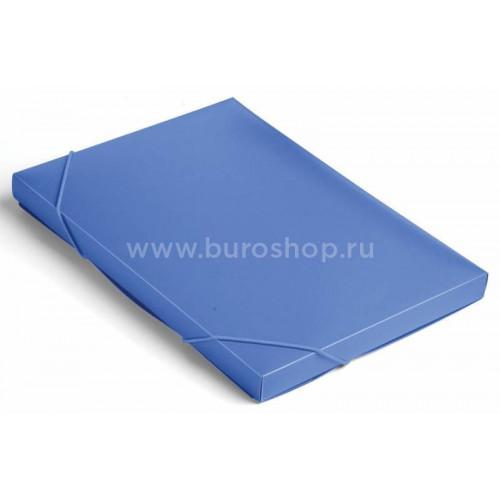 Короб на резинке Бюрократ -BA25/05BLUE пластик 0.5мм корешок 25мм A4 синий
