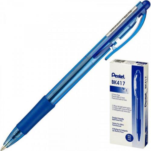 Ручка шариковая PENTEL BK417-С 0,3 мм автоматическая синий стержень Япония