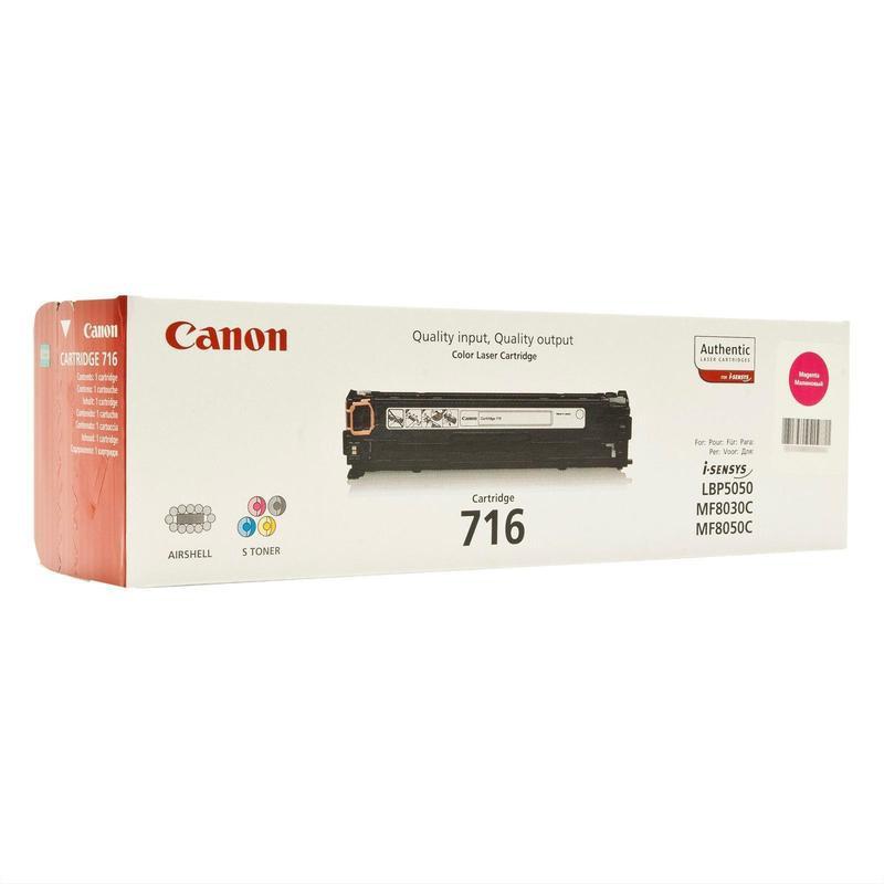 Тонер-картридж лазерный Canon Cartridge 716M 1978B002 пурпурный оригинальный