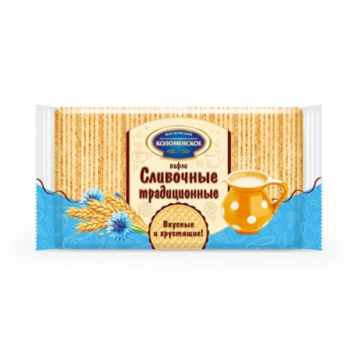 Вафли Коломенские сливочные 220 грамм