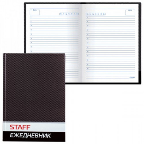 Ежедневник STAFF недатированный, А5, 145х215 мм, 128 л., твердая ламинированная обложка, черный, 127055