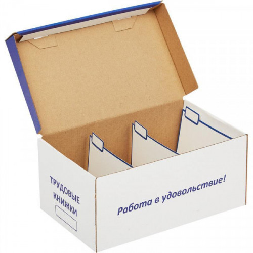 Картотека для трудовых книжек на 60 книжек 155х270х120 мм закрытая