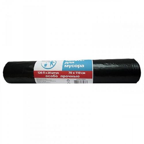 Пакеты для мусора на 120 литров Paclan Professional черные 40 мкм в рулоне 20 штук 70x110 см
