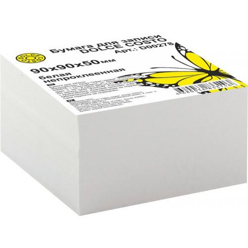 Блок для записи 9х9х5, DOLCE COSTO, белый, 55 г/м2, 70%CIE