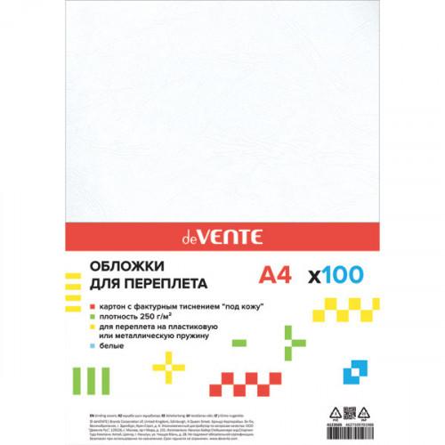 """Обложка для переплета A4, картон с тиснением """"кожа"""" белый, плотность 250 (230) г/м2, 100 л, deVENTE. Delta"""