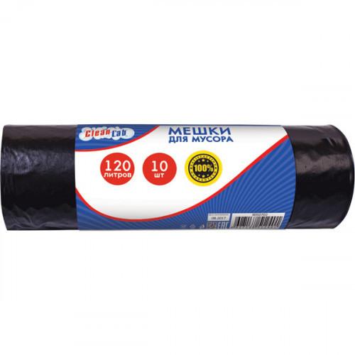 """Пакеты для мусора, ПНД, 120 литров, 10 шт/рул, 40мкм, черные, 70х110см, CleanLab, тип дна """"прямой"""""""