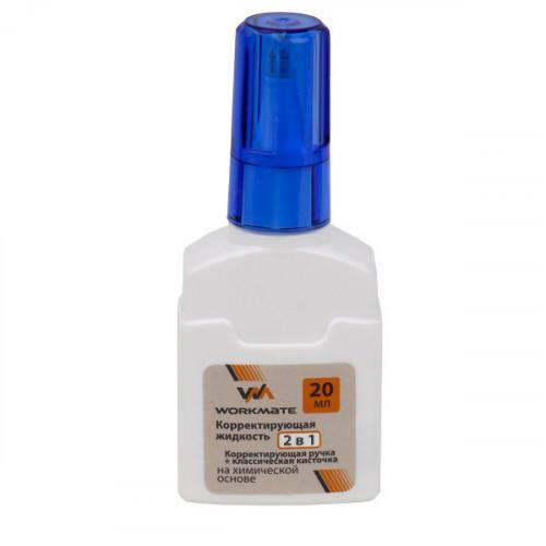 Корректирующая жидкость 2в1, 20 мл, на растворителе, кисть+ручка, WORKMATE
