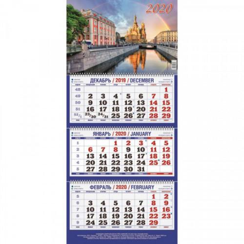 Календарь квартальный трехблочный настенный 2020 год Храм Спаса Крови (310x685 мм)