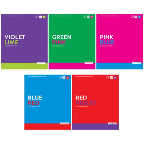 Тетрадь А5, 96 листов, линия, мелованный картон, скрепки, 60 г/м2, ArtSpace Моноколор. Colorblock, ВД-лак