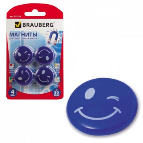 """Магниты BRAUBERG диаметр 30 мм 4 штуки """"СМАЙЛИКИ"""" голубые в блистере 231728"""