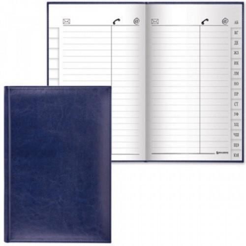 "Телефонная книжка А5, 136х202 мм, 96 л., BRAUBERG, вырубной алфавит, ""Imperial"", под гладкую кожу, темно-синяя, 125040"