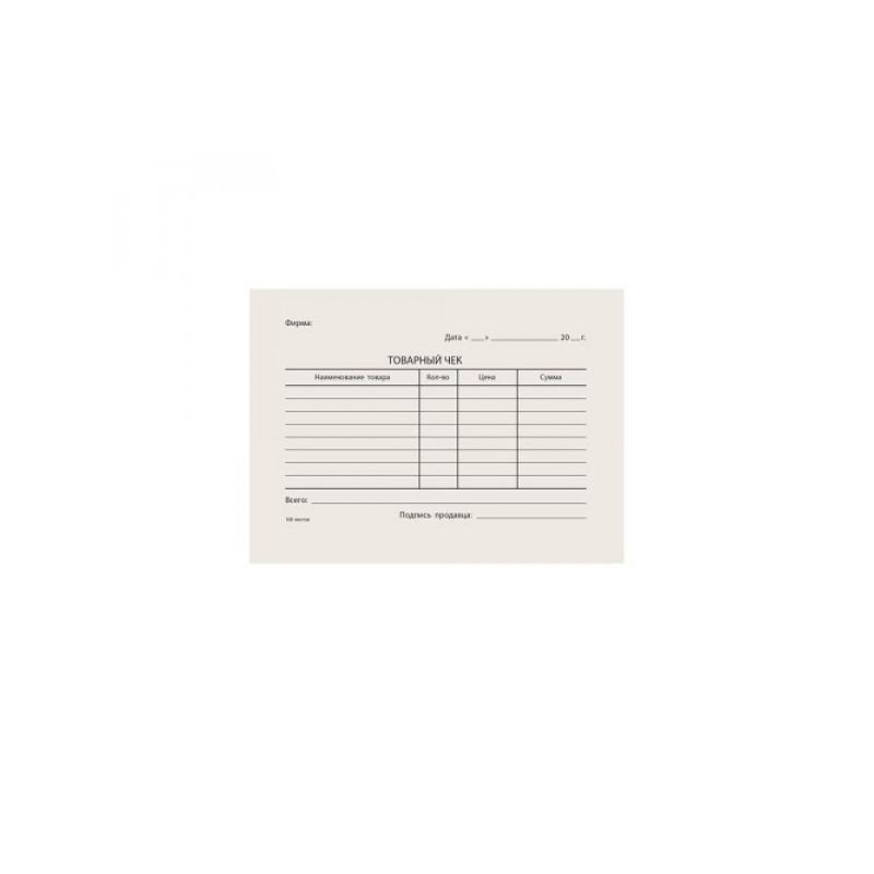 """Бланк бухгалтерский типографский """"Товарный чек"""", А6, 97х134 мм, 100 штук, 130015"""