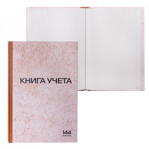 Книга учета 144 листов А4 200х290 мм STAFF клетка обложка твердая блок типографский нумерация страниц 130180