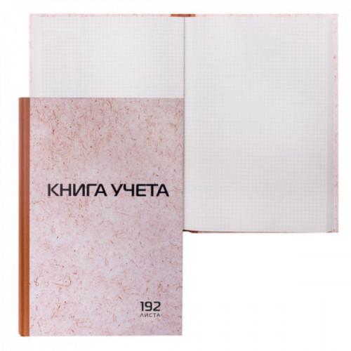 Книга учета 192 листа А4 200х290 мм STAFF клетка обложка твердая блок типографский 130181