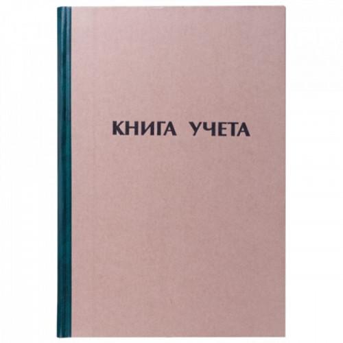 Книга учета 96 листов А4 200х290 мм STAFF клетка книжная обложка крафт блок типографский 126500