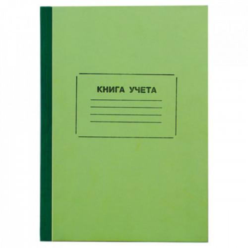 Книга учета 120 л А4 STAFF, линейка, обложка твердая, блок офсет, нумерация страниц