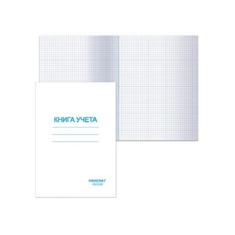 Книга учета 64 листа, А4, 202х258 мм, STAFF, клетка, обложка картонная, блок офсетный, 130185