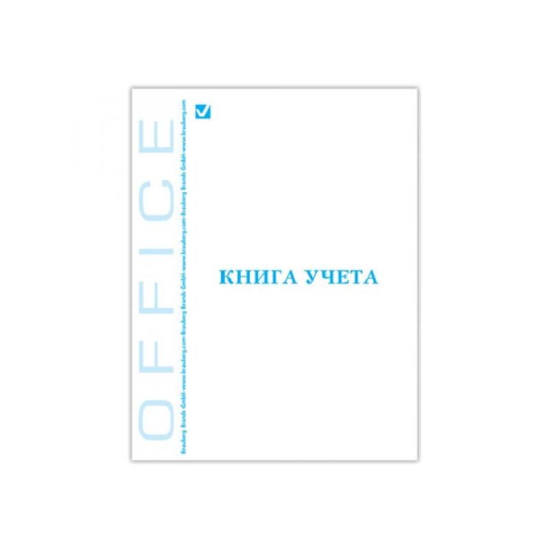 Книга учета 80 л., А4 210*265 мм BRAUBERG, линия, твердая обложка из картона, глянцевая пленка, блок офсет, 130072