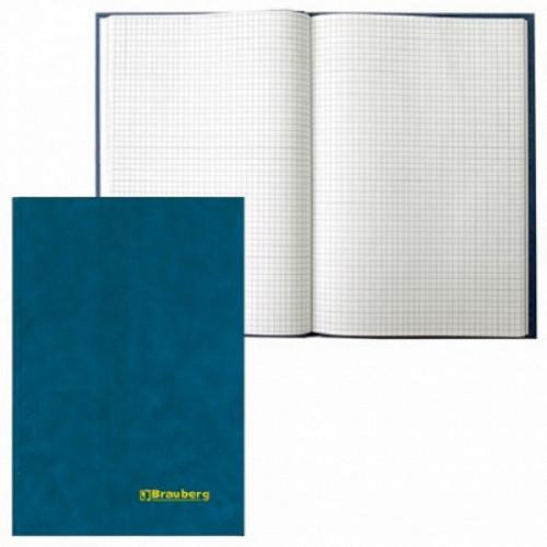 Книга учета 96 л., А4 200*290 мм BRAUBERG, клетка, твердая обложка из картона, бумвинил, блок офсет, 130069