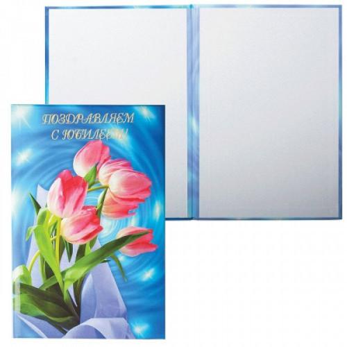 """Папка адресная ламинированная, выборочный лак """"Поздравляем с юбилеем"""" (тюльпаны на синем), формат А4, A4086/П"""