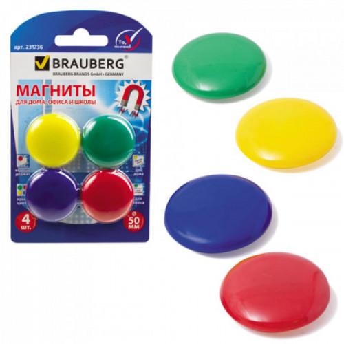 Магниты BRAUBERG диаметр 50 мм 4 штуки цвет АССОРТИ в блистере 231736