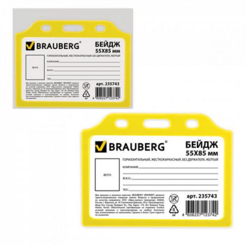 Бейдж BRAUBERG 55х85 мм горизонтальный жесткокаркасный без держателя желтый 235743