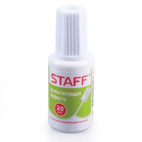 Корректирующая жидкость STAFF, 20 мл, с кисточкой, быстросохнущая, 224878