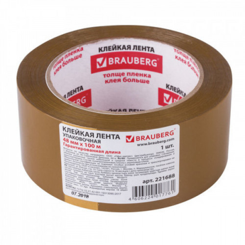 Клейкая лента 48 мм х 100 м упаковочная BRAUBERG коричневая 45 мкм 221688
