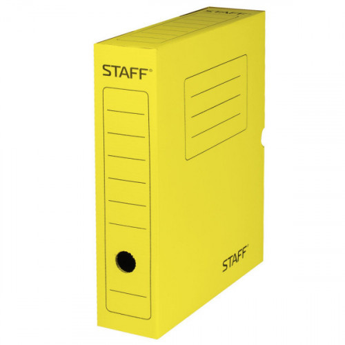 Короб архивный с клапаном, микрогофрокартон, 75 мм, до 700 листов, желтый, STAFF, 128862