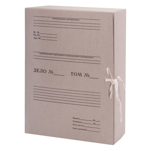 Короб архивный, 240x100x330мм, картон, бежевый, 700 листов, 2 завязки