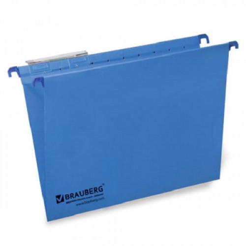 Подвесные папки картонные BRAUBERG(Италия), комплект 10 шт., 315х245 мм, до 80 л., А4, синие, 230 г/м2, табуляторы, 231789