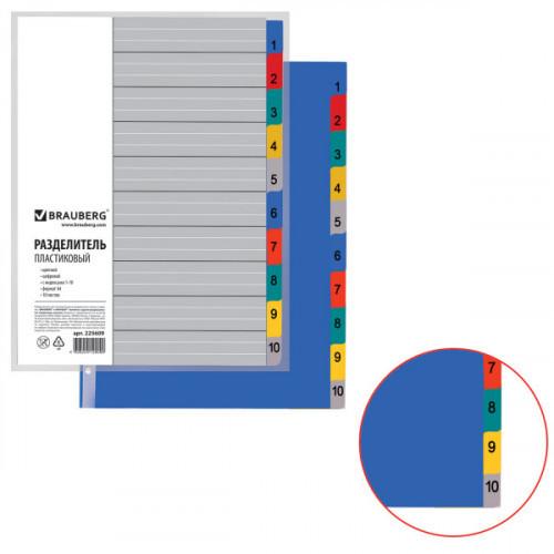 Разделитель пластиковый BRAUBERG цифровой 1-10 цветной А4