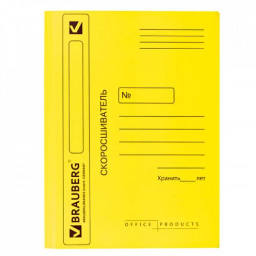 Скоросшиватель картонный BRAUBERG 360 г/м2 желтый до 200 листов