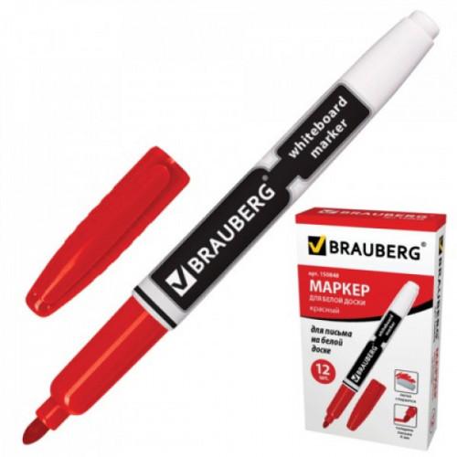 Маркер для досок BRAUBERG с клипом, эргономичный корпус, круглый наконечник 4 мм, красный, 150848