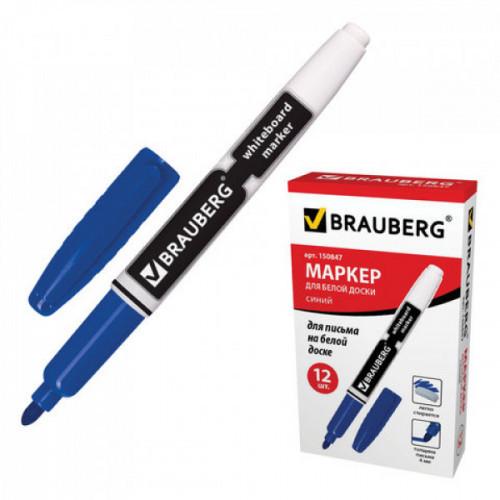 Маркер для досок BRAUBERG с клипом, эргономичный корпус, круглый наконечник 4 мм, синий, 150847