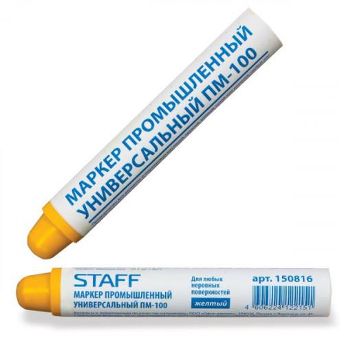 Маркер промышленный STAFF ПМ-100, твердый, для любых неровных поверхностей, -20 до +40С, желтый, 150816