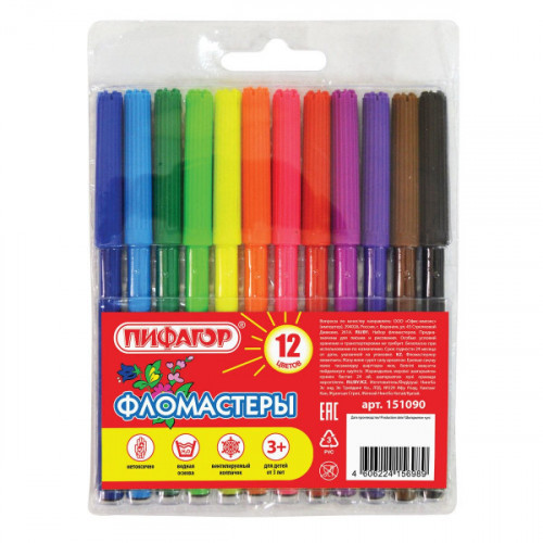 Фломастеры ПИФАГОР, 12 цветов, вентилируемый колпачок, 151090