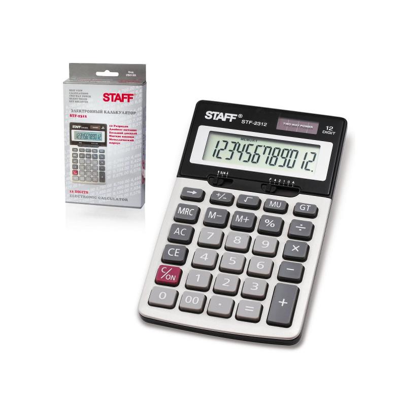 Калькулятор STAFF настольный металлический STF-2312, 12 разрядов, двойное питание, 175х107 мм, 250135
