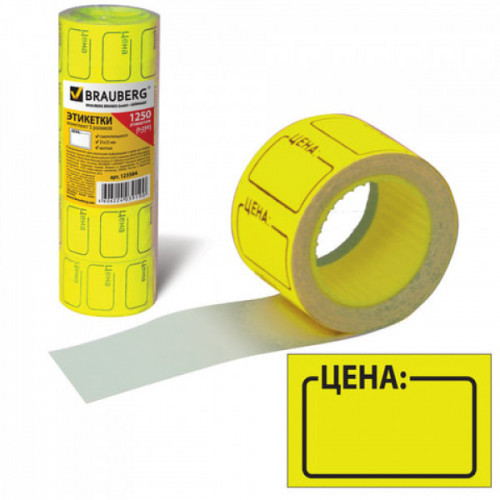 "Этикет-лента ""Цена"", 35х25 мм, желтая, комплект 5 рулонов по 250 шт., BRAUBERG"