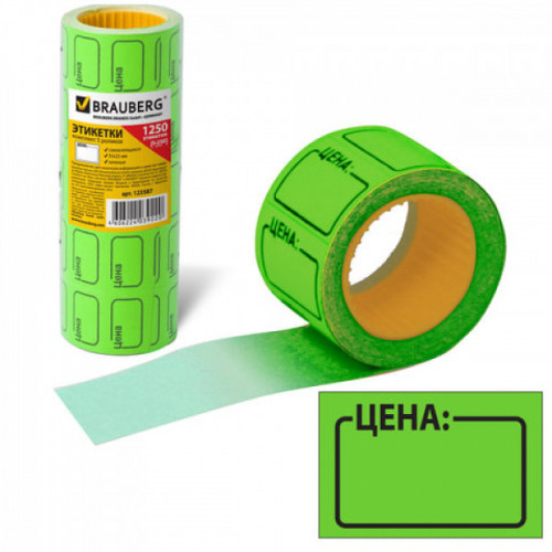 "Этикет-лента ""Цена"", 35х25 мм, зеленая, комплект 5 рулонов по 250 шт., BRAUBERG"