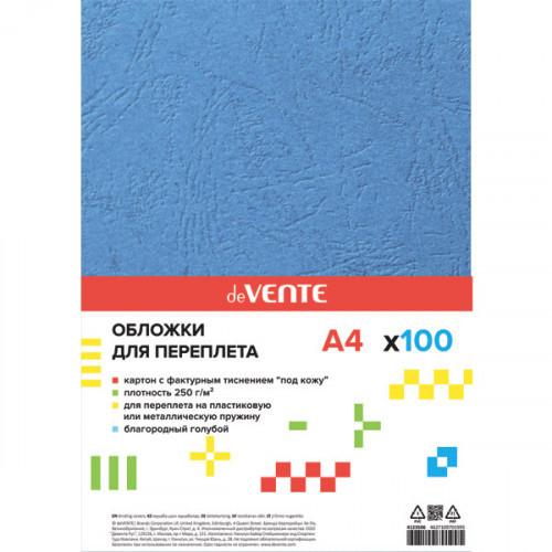 """Обложка для переплета """"deVENTE. Delta"""" A4, картон с тиснением """"кожа"""" благородный голубой, плотность 250 (230) г/м?, 100 л"""