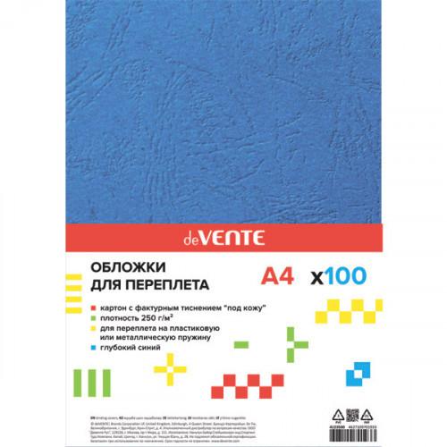 """Обложка для переплета """"deVENTE. Delta"""" A4, картон с тиснением """"кожа"""" глубокий синий, плотность 250 (230) г/м?, 100 л"""