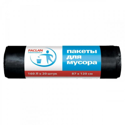 Мешки для мусора на 160 литров Paclan Professional черные толщиной 30 мкм в рулоне 20 штук размером 87x120 с