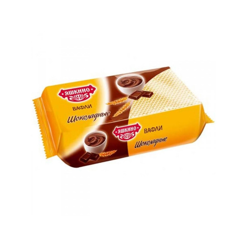 Вафли Яшкино шоколадные 200 грамм