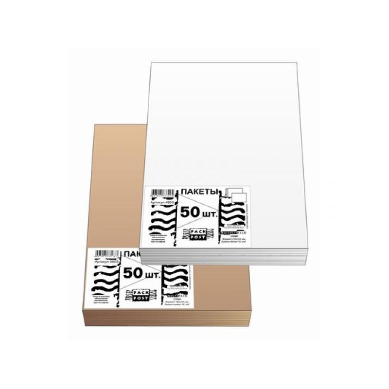 Пакет белый С4 стрип Businesspack 229х324 мм 120 г 50 штук в упаковке