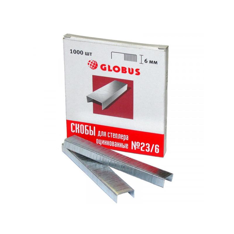 Скобы для степлера №23/6  1000шт, оцинкованные Globus