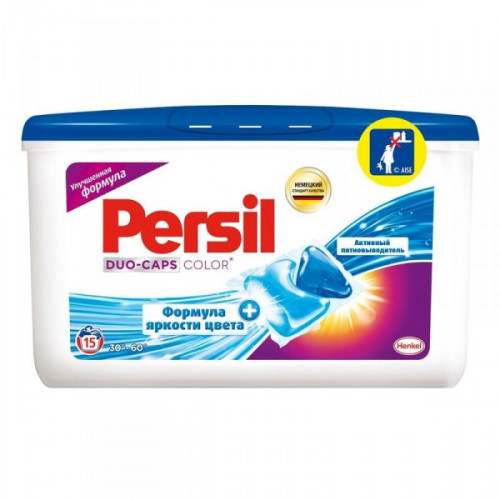 Порошок стиральный PERSIL КАПСУЛЫ Колор 2 в 1 для цветного белья 15 капсул в упаковке